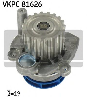 SKF VKPC 81626