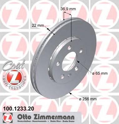 ZIMMERMANN 100.1233.20