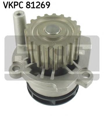 SKF VKPC 81269